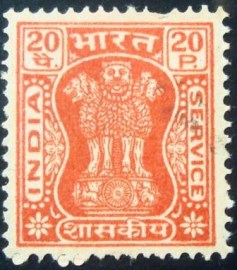 Selo postal da Índia de 1973 Capital of Asoka Pillar (new type) 20p