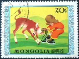 Selo postal da Mongólia de 1974 Child and calf
