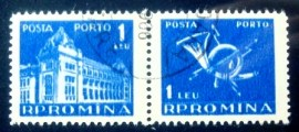 Se-tenant da Romênia de 1957 General Post Office and Post Horn