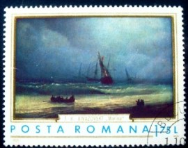 Selo postal da Romênia de 1971 At Sea