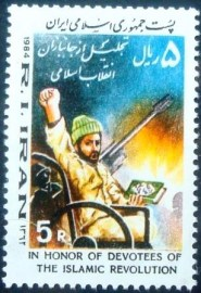 Selo postal do Iran de 1984 Invalid in a wheelchair gun