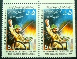 Par de selos postais do Iran de 1984 Invalid in a wheelchair gun