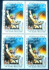 Quadra de selos postais do Iran de 1984 Invalid in a wheelchair gun