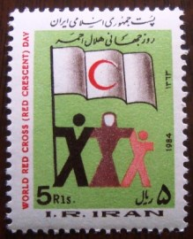 selo postal Iran 1984 Flag of the Red Crescent