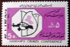selo postal Iran 1983 Fist with rifle, dove of peace