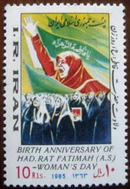Selo postal Iran 1985 Birthday of Fatima  women's day