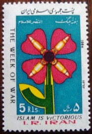 Selo postal do Iran de 1984 War week