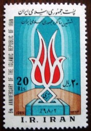 Selo postal Iran 1985 6 years Islamic Republic