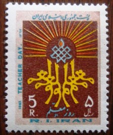 selo postal Iran 1983 Teacher's day