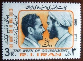 selo postal Iran 1983 Week of government