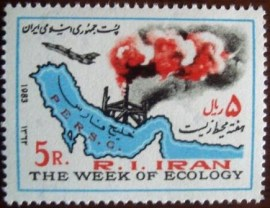 selo postal Iran 1983 Week of Ecology
