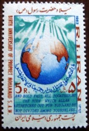 selo postal Iran 1983 Birthday of the prophet Mohammad