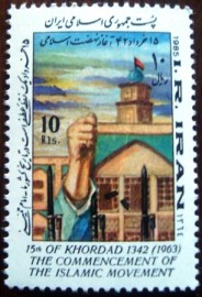 Selo postal Iran 1985 1985 22nd anniv. of the uprising of 1963