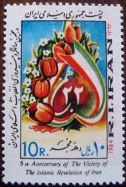 Selo postal Iran 1985 5th anniversary of the Islamic Revolution