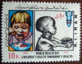 selo postal Iran 1984 World health day