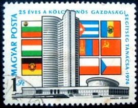Selo postal da Hungria de 1974 Mutual Economic Assistance