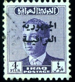 Selo postal do Iraque de 1958 King Faisal II
