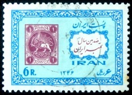 Selo postal do Iran de 1967 First stamp from Iran