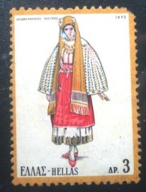 Selo postal da Grécia de 1972 Female Costume from the island of Nisiros