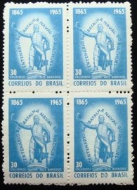 Quadra de selos postais do Brasil de 1965 Batalha do Riachuelo