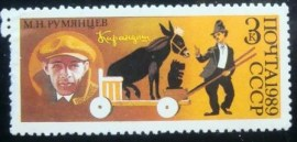 Selo postal da união Soviética de 1989 Clown Karandash with donkey