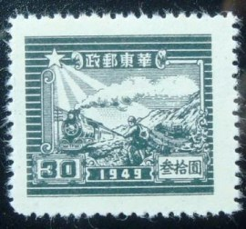 Selo postal da Rep. Popular da China de 1949 Steam Train & Postal Runner 30