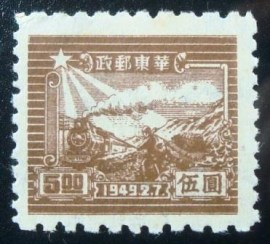 Selo postal da Rep. Popular da China de 1949 Steam Train & Postal Runner 5