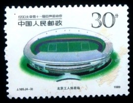 Selo postal da China de 1989 11th Asian Games
