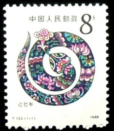Selo postal da China de 1989 Year of the Snake A