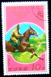 Selo postal da Coréia do Norte de 1983 Iron Duke 1847