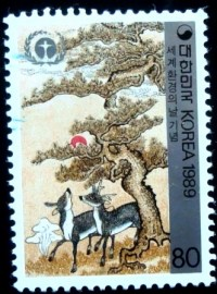 Selo postal da Coréia do Sul de 1989 World Environment Day
