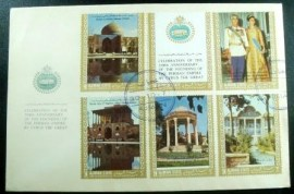 Envelope postal FDC do Ajman de 1971 Persian Empire