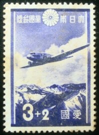 Selo postal do Japão de 1937 Airplane DC-2 3+2