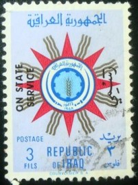 Selo postal do Iraque de 1962 Coat of arms of the republic