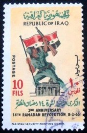 Selo postal da Turquia de 1965 Soldier with rifle and flag
