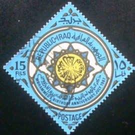 Selo postal da Turquia de 1967 Decorative form with inscription