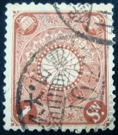 Selo postal Japão 1899 Chrysanthemum 1 sen pale brown