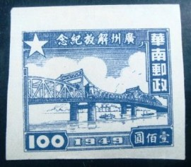 Selo postal South China 1949 Bridge over Pearl River