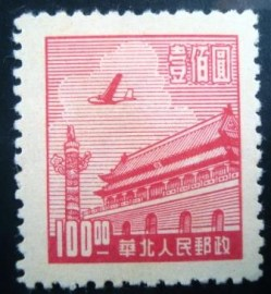 Selo postal North China 1949 Gate of Heavenly Peace Peking