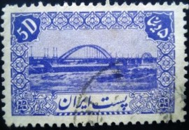Selo postal Iran 1942 Bridge over the Kārun