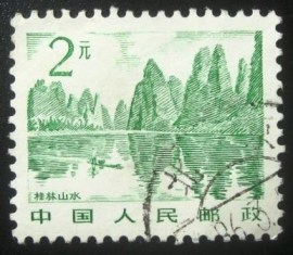 Selo postal da China de 1982 Guilin landscape