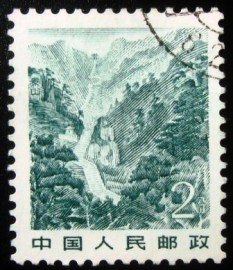 Selo postal da China de 1983 Mt. Tai