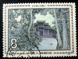 Bloco postal da China de 1984 Mount Emei Shan 8
