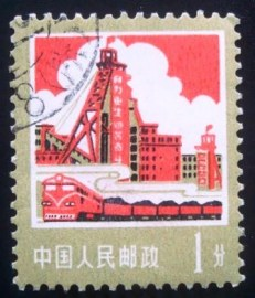 Selo postal da China de 1977 Coal mining