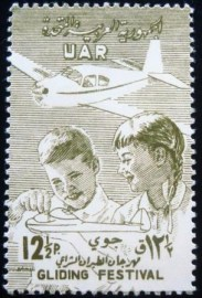 Selo postal da Síria de 1958 Children and Glider