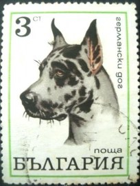 Selo postal da Bulgária de 1970 Great Dane