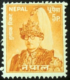 Selo postal do Nepal de 1962 King Mahendra 5