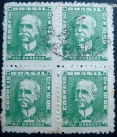Quadra de selos postais do Brasil de 1961 Rui Barbosa 10