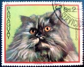 Selo postal do Paraguai de 1982 Cat on green