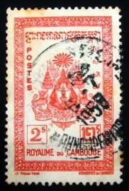 Selo postal do Cambodja de 1954 Country views